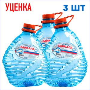 ВолнаБайкала-3л-3шт