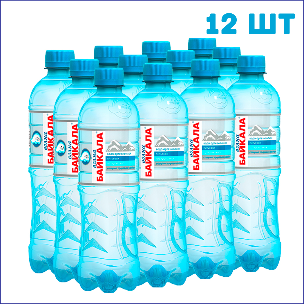 ВолнаБайкала-05-12шт-газ
