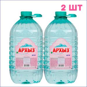 Архыз-5л-2ш