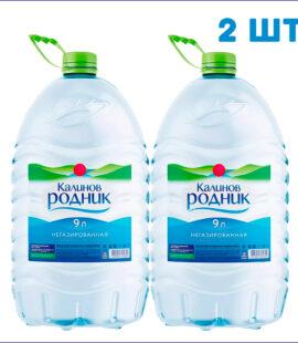 КалиновРодник-9л-2шт