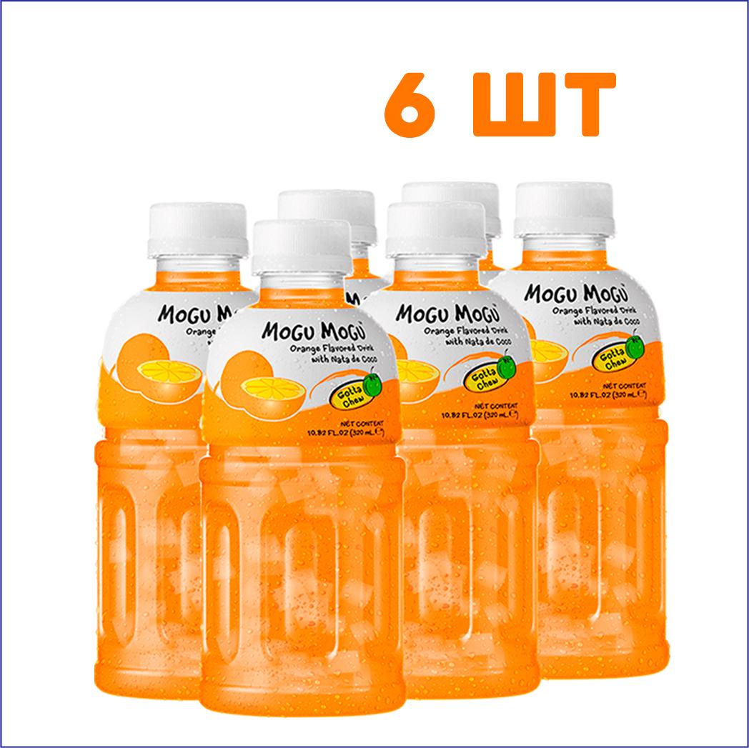 apelsin 8850389100677