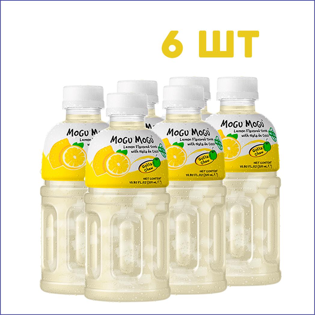 lemon 8850389109236