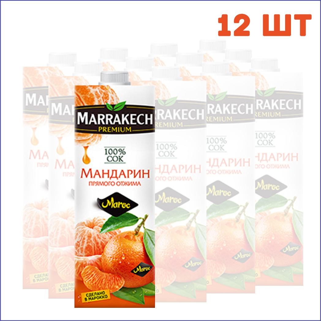 Марракеш-мандарин-12_шт