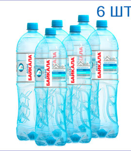 Волна Байкала 1,5 газ
