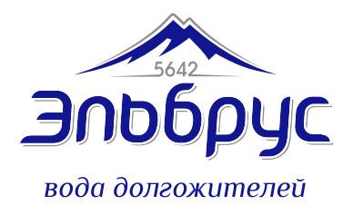 _ЭЛЬБРУС-бренд