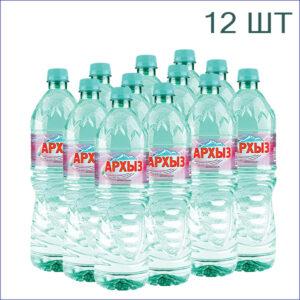Архыз-05-ПЭТ-НЕГАЗ-12