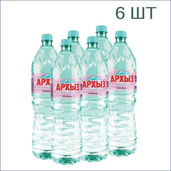 Архыз-15-ПЭТ-НЕГАЗ-6