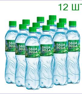 """Вода питьевая """"Ваша вода"""" 0,5л./12/ПЭТ/негаз"""