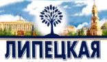 липецкая лого