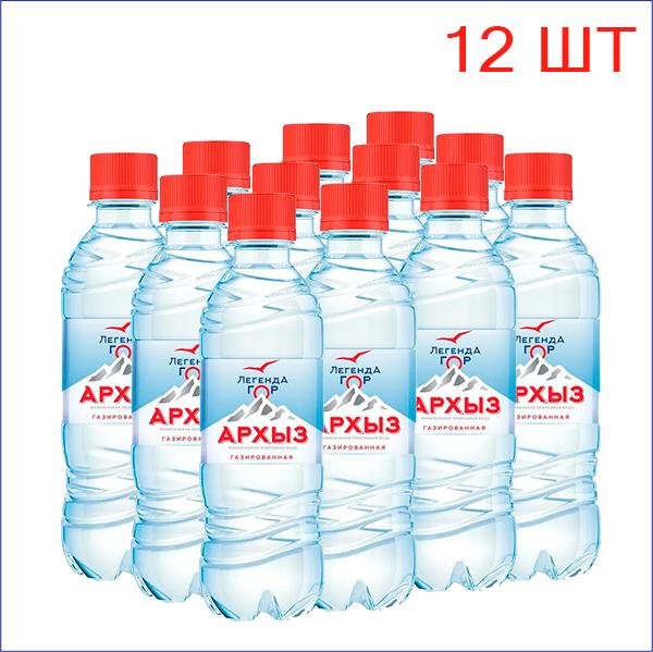 """Вода питьевая """"Архыз Легенда Гор"""" 0,33л./12/ПЭТ/негаз"""