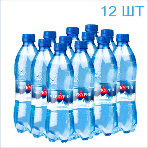 """Вода минеральная """"Меркурий"""" 0,5л./12/ПЭТ/газ"""