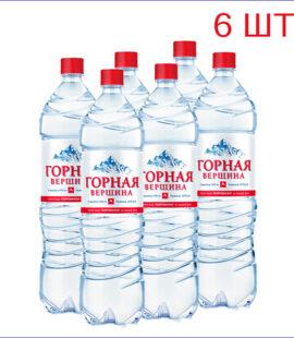 """Вода питьевая """"Горная вершина"""" 1,5л./6/ПЭТ/газ"""