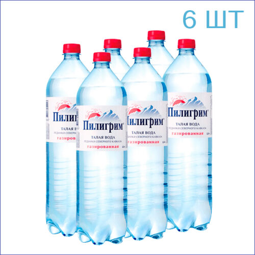 """ВоВода питьевая """"Пилигрим"""" 1,5л./6/ПЭТ/негаз./6/ПЭТ/негаз"""