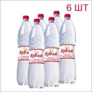 """Вода питьевая """"Кубай"""" 1,5л./6/ПЭТ/газ"""