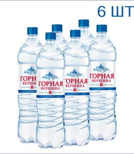 """Вода питьевая """"Горная вершина"""" 1,5л/6/ПЭТ/негаз"""