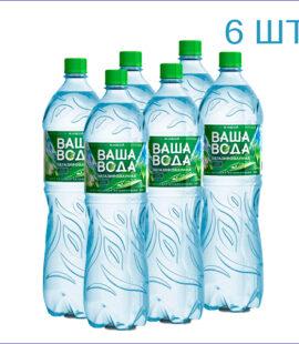"""Вода питьевая """"Ваша вода"""" 1,5л./6/ПЭТ/негаз"""