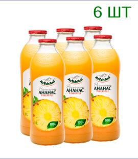 "Сок ""Аршани"" ананас 1л./6/СТ - 6"