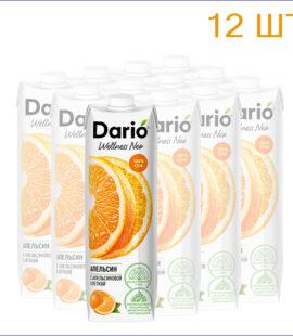 Апельсин 12 шт Dario Velness