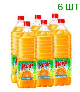 """Напиток """"Hoop"""" апельсин 2л./6/ПЭТ - 6"""