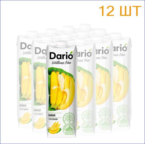 Банан 12 шт Dario Velness