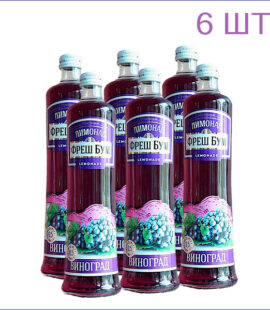 Виноград 6 шт