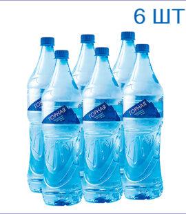"""Вода питьевая """"Горная"""" 1,5л./6/ПЭТ/негаз"""