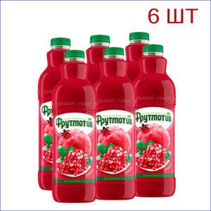 """Напиток """"Фрутмотив"""" гранат 1,5л./6/ПЭТ - 6"""