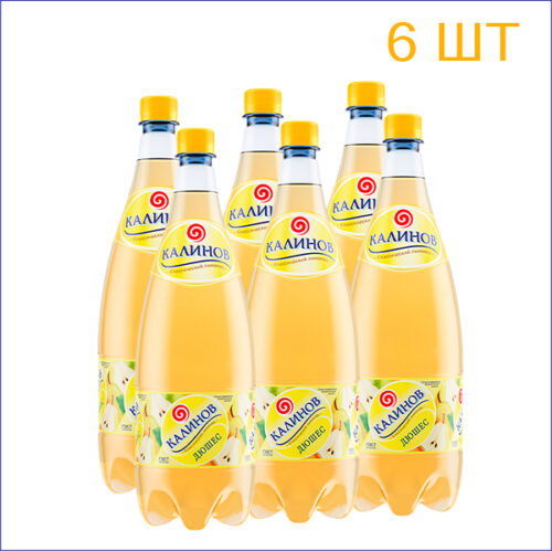 "Лимонад ""Калинов"" дюшес 1,5л./6/ПЭТ - 6"