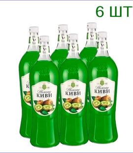 """Лимонад """"Вкус Года"""" киви 1л./6/СТ - 6"""