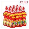 """Напиток """"Jumper"""" клубника-ананас 0,33/12/ПЭТ/спорт - 12"""