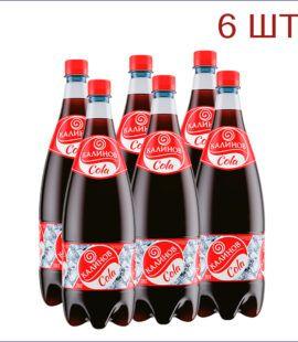 """Лимонад """"Калинов"""" кола 1,5л./6/ПЭТ - 6"""