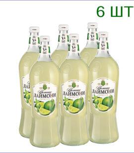 """Лимонад """"Вкус Года"""" лаймони 1л./6/СТ - 6"""