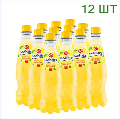 """Лимонад """"Калинов"""" классический 0,5л./12/ПЭТ - 12"""