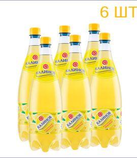 """Лимонад """"Калинов"""" классический 1,5л./6/ПЭТ - 6"""