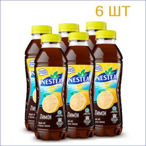 """Напиток """"Nestea"""" со вкусом лимона 0,5л./6/ПЭТ - 6"""