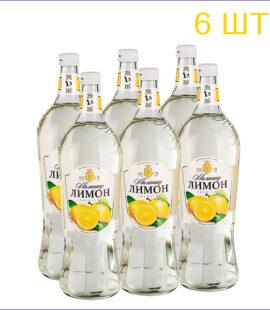"""Лимонад """"Вкус Года"""" лимон 1л./6/СТ - 6"""