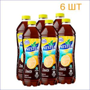 """Напиток """"Nestea"""" со вкусом лимона 1л./6/ПЭТ - 6"""