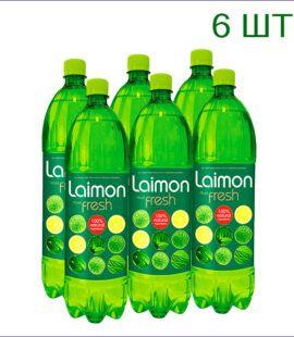 """Напиток """"Лаймон Фреш"""" max 1,5л./6/ПЭТ - 6"""