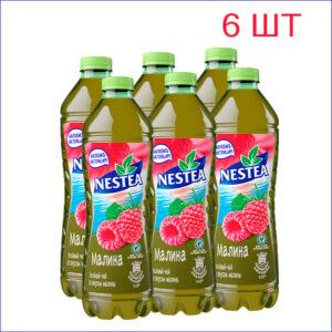 """Напиток """"Nestea"""" со вкусом малины 1л./6/ПЭТ - 6"""