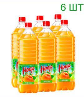 """Напиток """"Hoop"""" персик 2л./6/ПЭТ - 6"""
