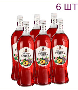 """Лимонад """"Вкус Года"""" слива 1л./6/СТ - 6"""