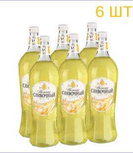 """Лимонад """"Вкус Года"""" сливочный 1л./6/СТ - 6"""