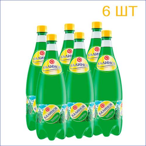 """Лимонад """"Калинов"""" тархун 1,5л./6/ПЭТ - 6"""