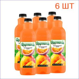"""Напиток """"Фрутмотив"""" тропический микс 1,5л./6/ПЭТ - 6"""