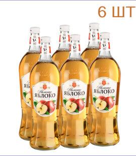 "Лимонад ""Вкус Года"" яблоко 1л./6/СТ - 6"