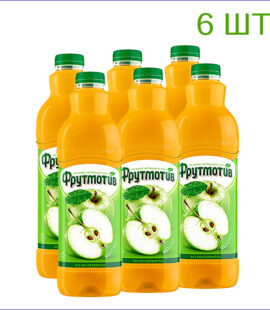 "Напиток ""Фрутмотив"" яблоко 1,5л./6/ПЭТ - 6"