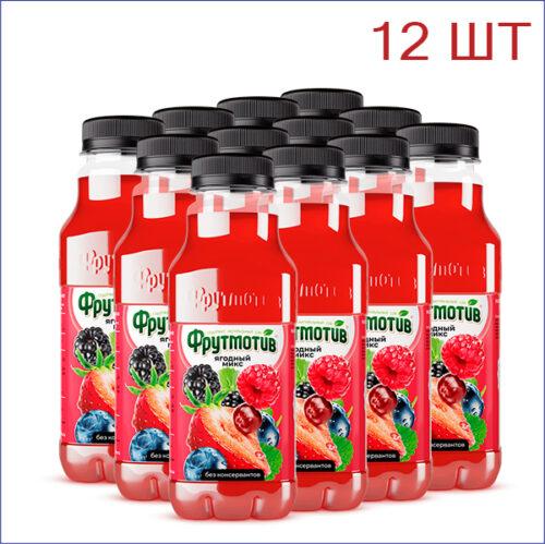 """Напиток """"Фрутмотив"""" ягодный микс 0,5л./12/ПЭТ - 12"""