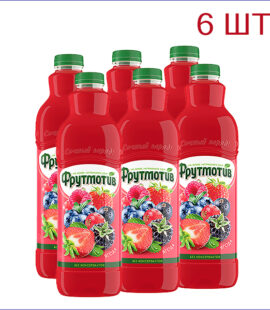 """Напиток """"Фрутмотив"""" ягодный микс 1,5л./6/ПЭТ - 6"""