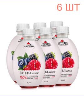Лесные ягоды 6 шт Аскания