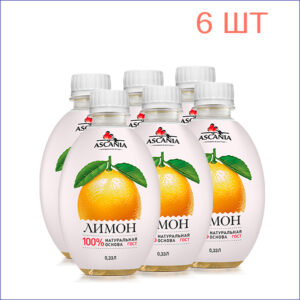 Лимон 6 шт Аскания